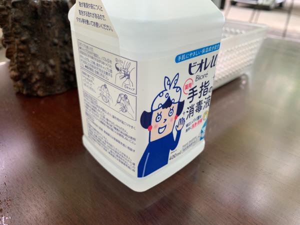 手洗いハンドソープ2