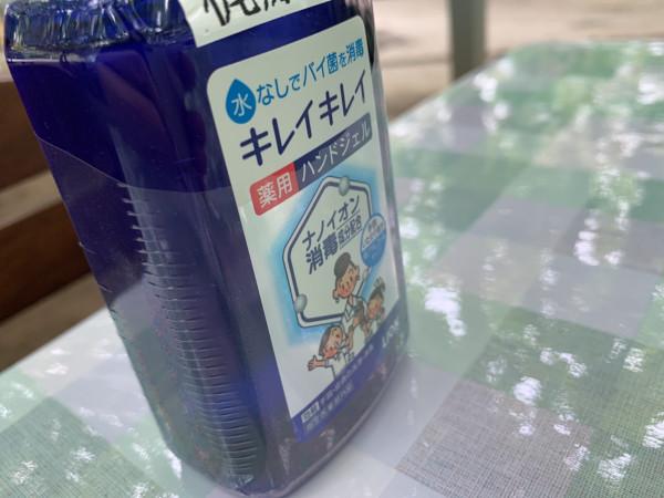 手洗いハンドソープ3